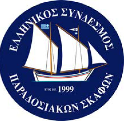 traditional boats logo